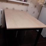 Стол кухонный, Тюмень