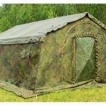 Армейская палатка Берег 10М2 (каркас сталь) дно в комплекте.., Тюмень