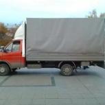 Транспортные услуги населению+грузчики: 24ч переезды, Тюмень