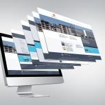 Разработка сайта интернет-магазина, Тюмень