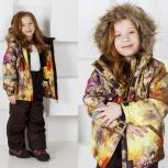 Зимний костюм GerdaKay Дания 116-122, Тюмень