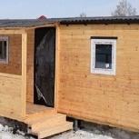 Утепленный деревянный домик из вагонки., Тюмень