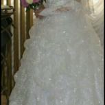 Продам свадебное платье с напылением, Тюмень