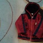 Демисезонная курточка, Тюмень