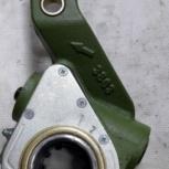 Рычаг регулировочный автомат SAF/Gigant (поворотная ось), Тюмень