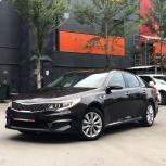 Аренда и прокат авто бизнес класса Kia Optima 2.0, Тюмень