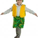 Новый костюм змея на 2-5 лет, Тюмень