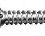 Саморез 3,5х25 по металлу DIN 7972 с потайной, Тюмень