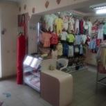 Магазин - Детской одежды от 0 до 14 лет, Тюмень