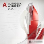 Autodesk Autocad 2020, Тюмень
