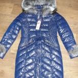 Новый зимний пуховик, Тюмень