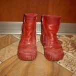 Ботинки кожаные с натуральным мехом, Тюмень