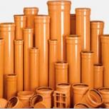 Трубы ПВХ для наружных и внутренних систем канализации, Тюмень