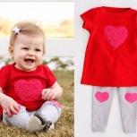 Дизайн и пошив детской одежды (обучение), Тюмень