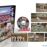 Уроки детского дзюдо в Японии. Фильм 1. Институт Кодокан., Тюмень