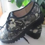 Туфли новые, Тюмень