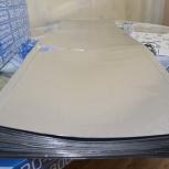 Зебра эво-300 ST - 0.5 x 0.6м (66 Вт, 0.3м²), Тюмень