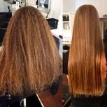 Выпрямление волос навсегда с восстановлением, Тюмень