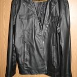 Куртка летняя, Тюмень