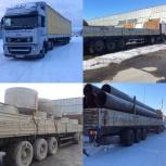 МАЗ 5440 перевозки из Тюмени, Тюмень