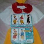 Детские карнавальные новогодние костюмы, Тюмень