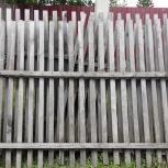 Забор деревянный штакетник, Тюмень