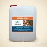Медеск Плюс - средство для очистки системы отопления, Тюмень