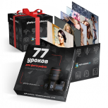 """Бесплатный набор мини-курсов для фотографов от проекта """"Фото-монстр"""", Тюмень"""