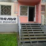 Ателье по пошиву и ремонту одежды, продажа ткани, фурнитуры., Тюмень