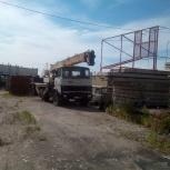 Услуги автокран г/п 25т на базе камаз вездеход, Тюмень