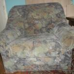 Кресло, Тюмень