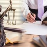Юридическая помощь участникам исполнительного производства, Тюмень