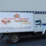 Брендирование транспорта, Тюмень