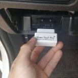 Адаптер для диагностики автомобилей. Новый, Тюмень