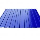 Профнастил С-8 RAL 5005 синий 1150х0.70, Тюмень