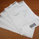 Декларации 3-НДФЛ, Тюмень