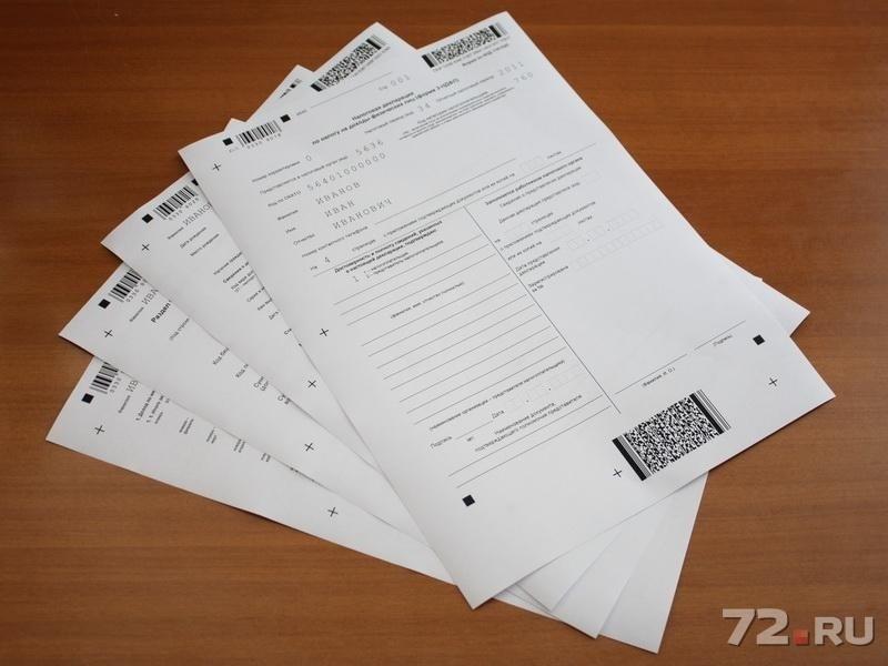Декларация 3 ндфл тюмень цена 040 декларация 3 ндфл