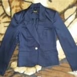 Новый пиджак 44 размер, Тюмень