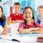 """Подготовка к школе. Набор детей на новый учебный год. УЛЦ  """"Акцентум"""", Тюмень"""