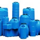 Баки для воды по самым выгодным ценам в Тюмени, Тюмень