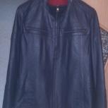 Кожаная куртка franco di marco, Тюмень