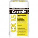 Цемент Ceresit СХ15 высокопр для монтажа 25 кг, Тюмень