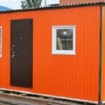 Дачный домик-летняя кухня-хозблок из цветного профлиста, Тюмень
