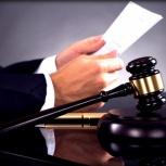 Апелляционная жалоба в суд, Тюмень