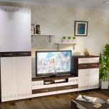 Модульная мебель в гостиную калипсо, Тюмень