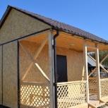 Дачный дом 5 х 4,5 х 4 с террасой под ключ, Тюмень