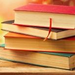 Помощь в написании контрольных, курсовых, дипломных работ, Тюмень