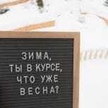 Наборная доска с буквами из фетра, Тюмень