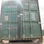Реализуем 20 фут. контейнеры, Тюмень