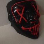 Неоновые маски, Тюмень